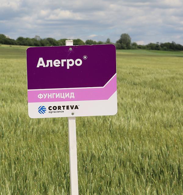 Corteva Agriscience, пролетна защита, Agrozona.bg