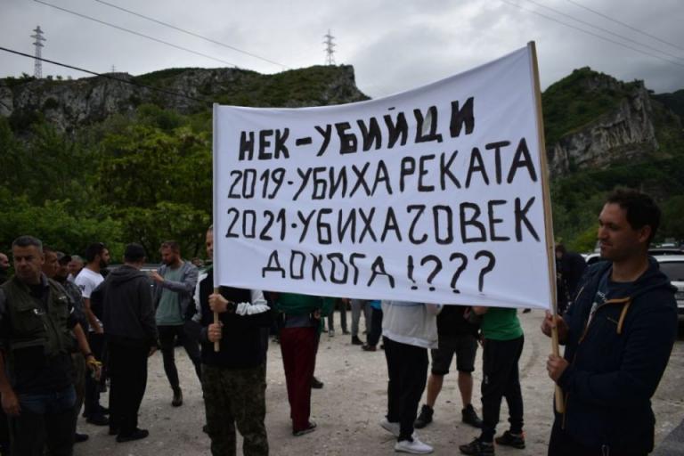 ВЕЦ, рибари, Agrozona.bg