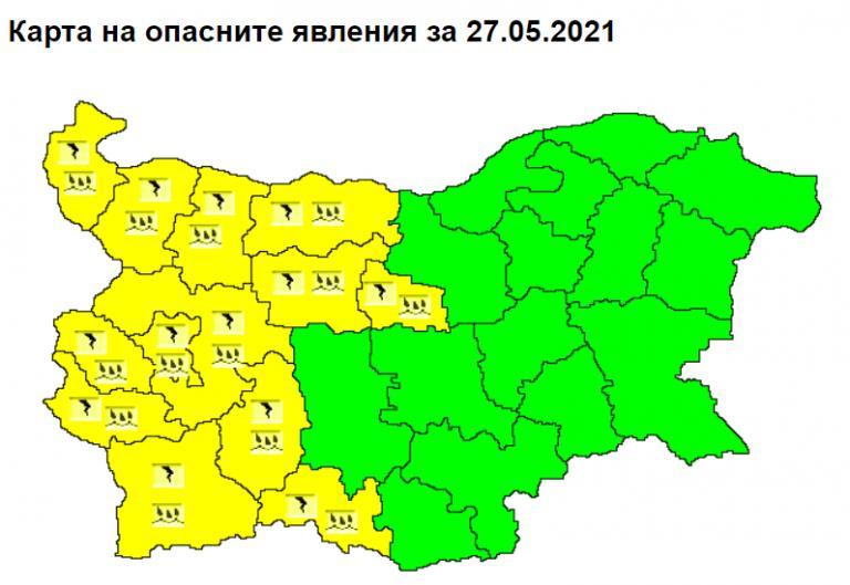валежи, гръмотевици, Agrozona.bg