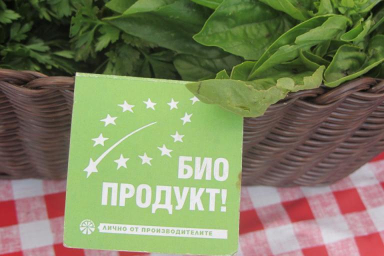 биопроизводство, Agrozona.bg