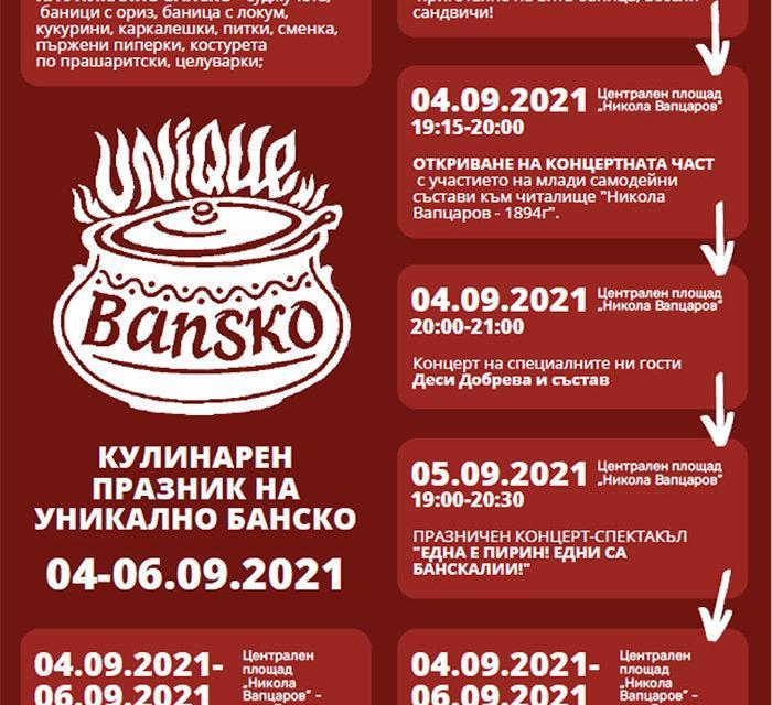 Банско, кулинарен празник, Agrozona.bg
