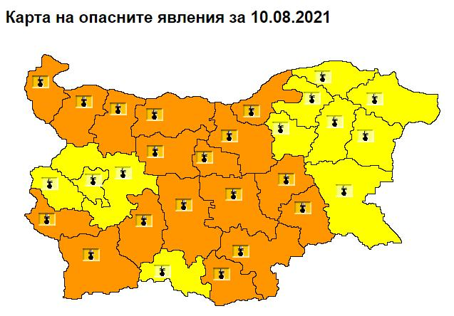 времето, НИМХ, Agrozona.bg