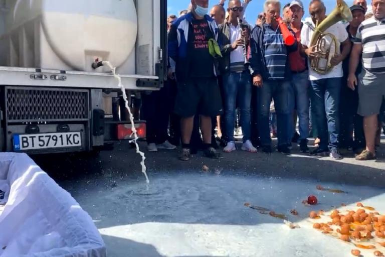 протест, Agrozona.bg